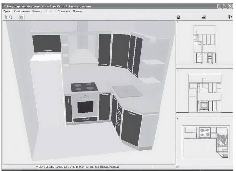 Дизайн кухни онлайн в 3д