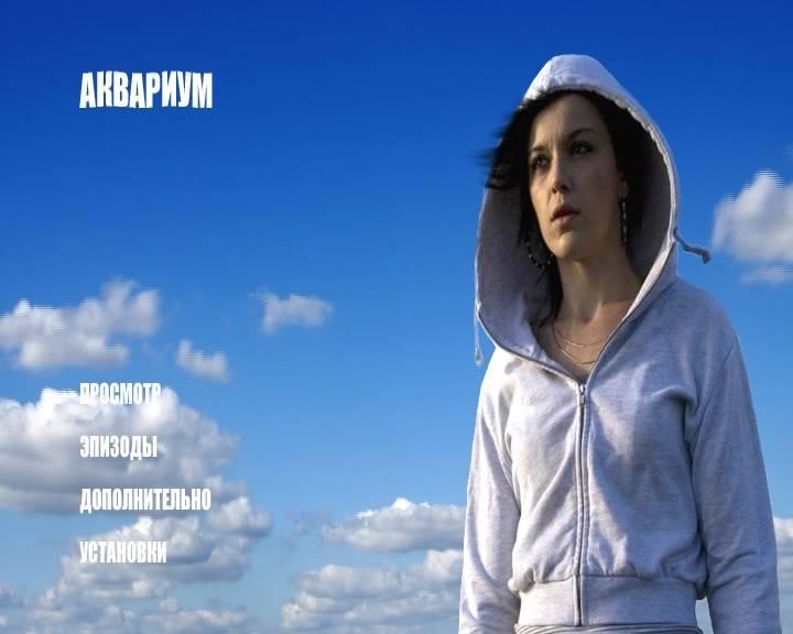 Иллюстрация 1 из 7 для Аквариум (DVD) - Андреа Арнольд | Лабиринт - видео. Источник: DeadNK