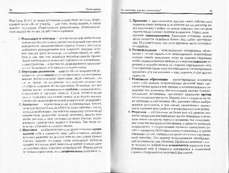 Иллюстрация 1 из 2 для Психологическая зависимость: как не разориться, покупая счастье - Ципоркина, Кабанова   Лабиринт - книги. Источник: Andriana