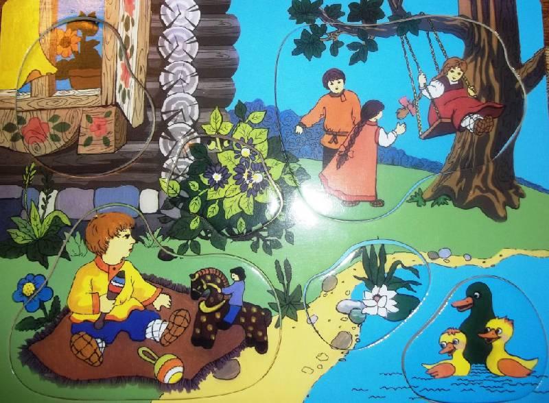 Иллюстрация 1 из 6 для Детвора | Лабиринт - игрушки. Источник: Ирина Викторовна
