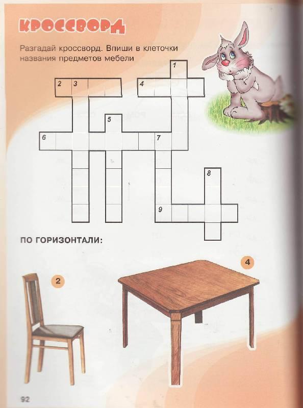 бесплатный вэб сайт знакомств lang ru