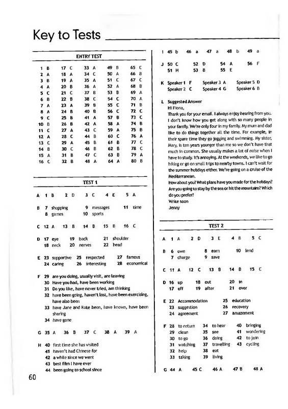 Test booklet spotlight 6 класс ответы