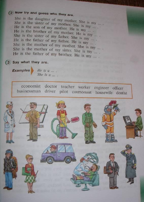 Алгебра 7 класс никольский потапов учебник читать