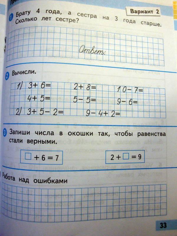 Гдз генденштейн 7 класс. Обучение русскому языку 4 класс.