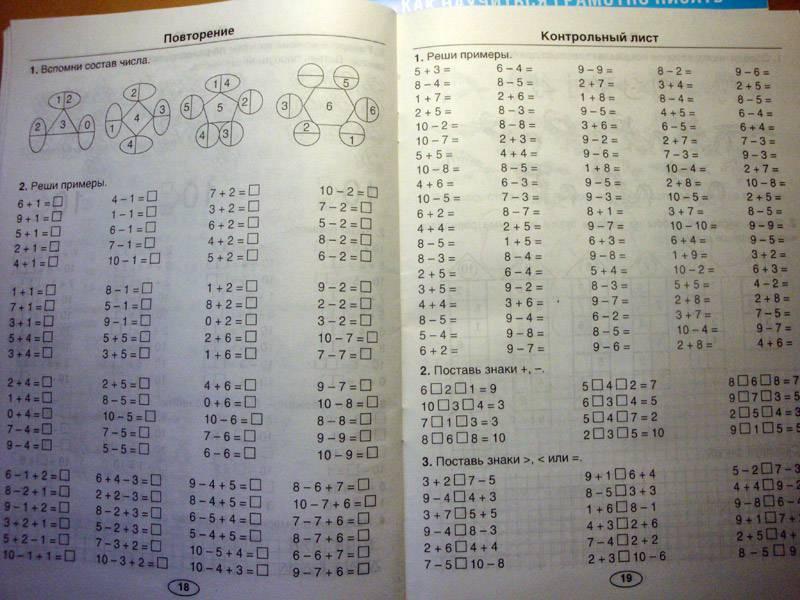 Математике 5000 1 пределах по в 10 класс примеров