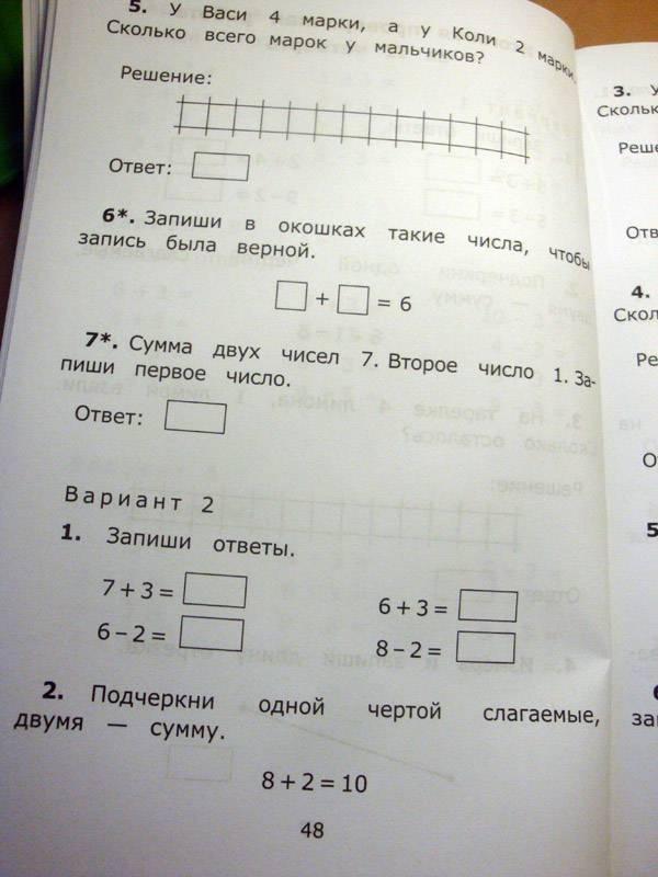 Для контрольные работы по математике