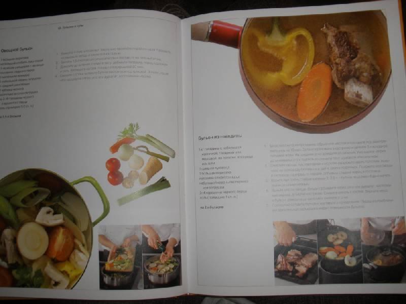 Скачать книга гастронома домашняя кухня средиземноморья скачать