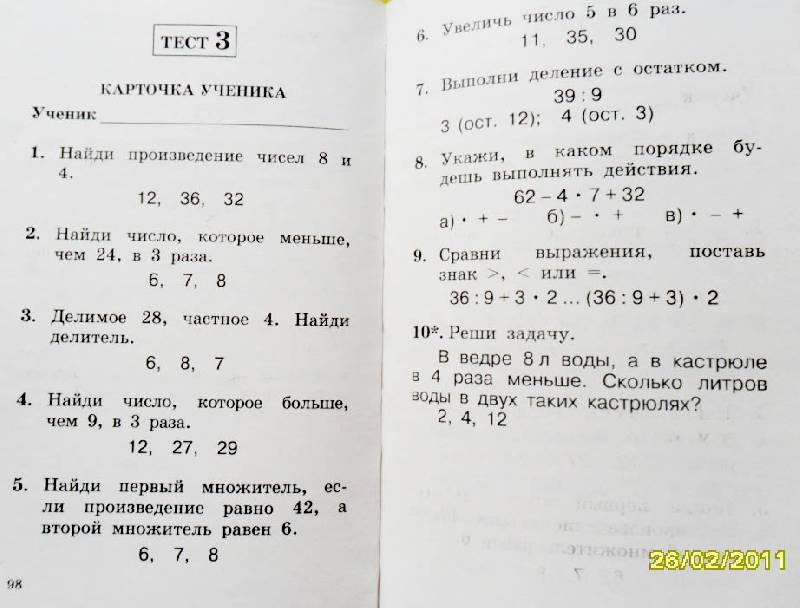 Заяц-портной с.михалков читать