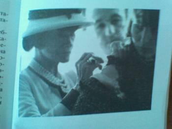 Коко Шанель научила дам создавать сексуальный образ, не обнажая тело.
