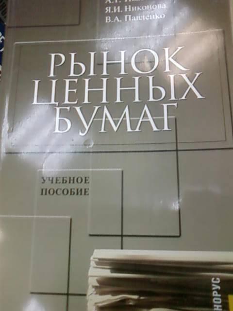 ����������� 1 �� 10 ��� ����� ������ �����: ����������� � ��������� ����������������: ������� ������� - ��������, ��������, �������� | �������� - �����. ��������: lettrice