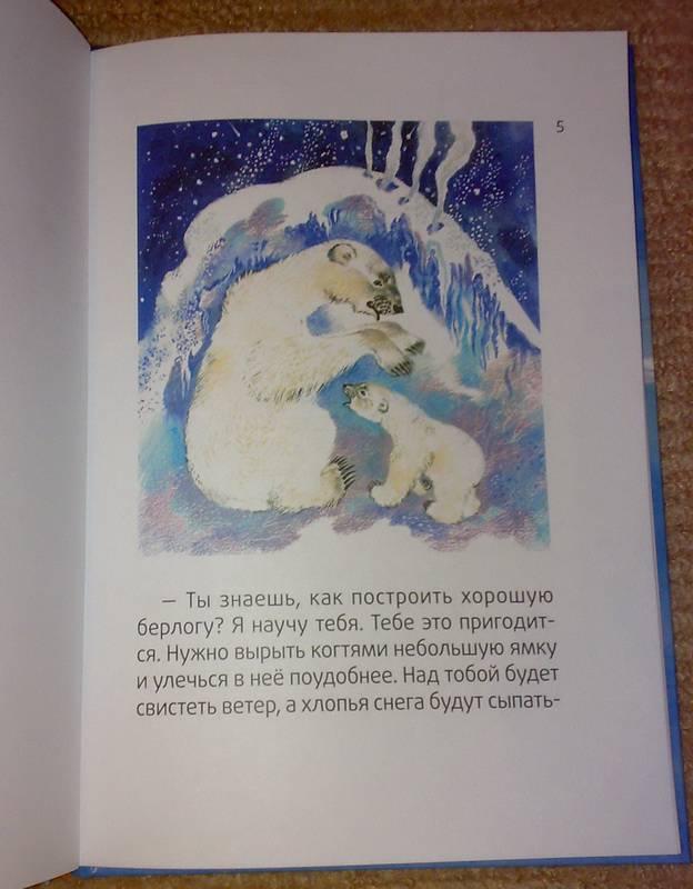 яковлев петр владимирович уфас биография