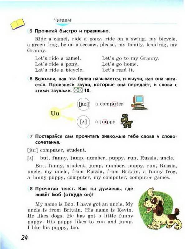 решебник по английскому языку 10 класс тимофеева
