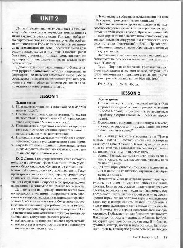 по 2005 габитова гдз башкирскому языку усманова класс 9