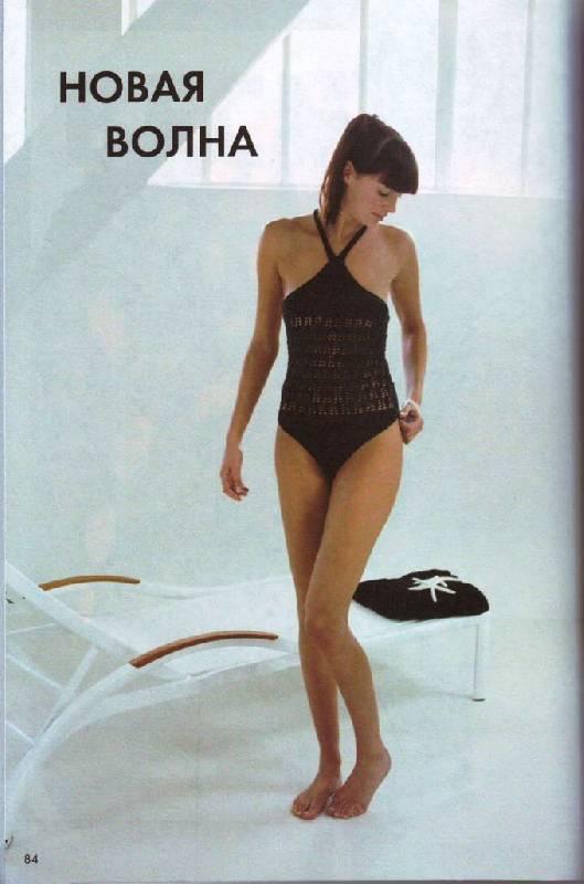 Иллюстрация 5 из 16 для Вязаная мода: Крючок: 35 моделей Лабиринт - книги.