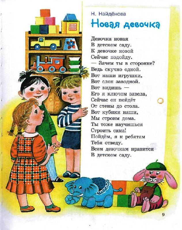 Открытки здравствуй детский сад 85