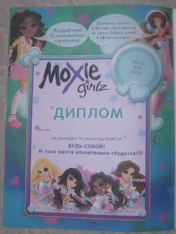 Из 14 для книги раскраска moxie выпуск