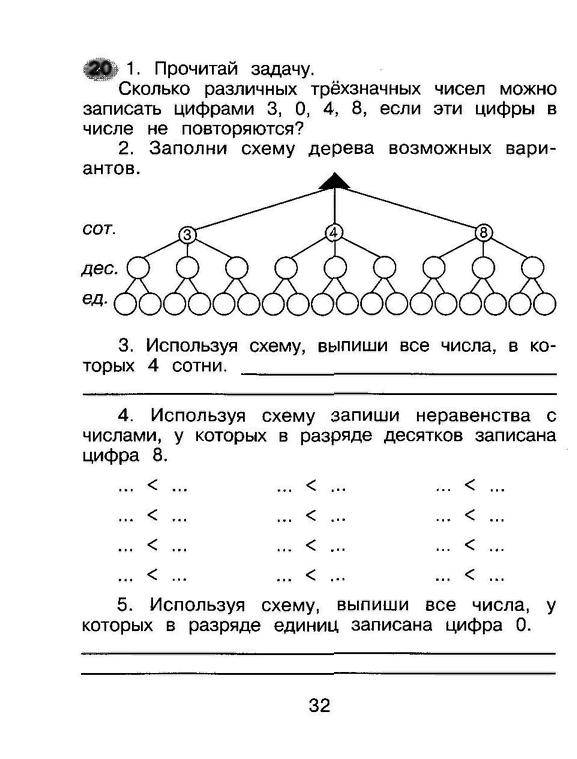 Вот новая задача) за 8-ой класс))