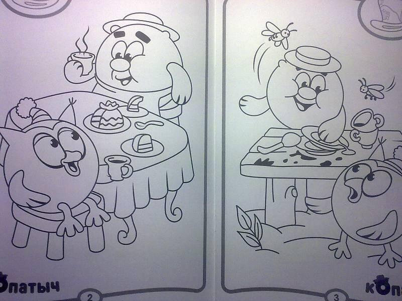 Иллюстрация 1 из 13 для Раскраска-люкс № 0906. Красиво-некрасиво. Смешарики | Лабиринт - книги. Источник: foxi-lisenok