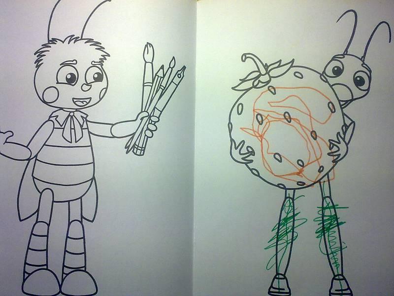 """Иллюстрация 1 из 11 для Раскраска-люкс """"Лунтик и его друзья"""" (№ 1004)   Лабиринт - книги. Источник: foxi-lisenok"""