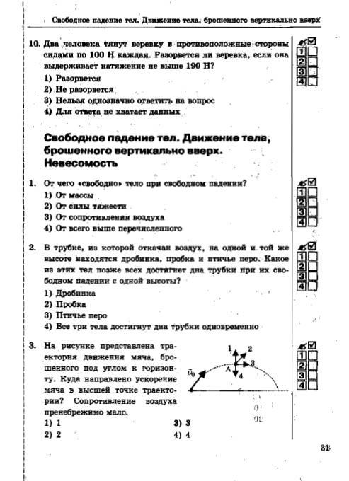 Программа по русскому языку 7 класс по