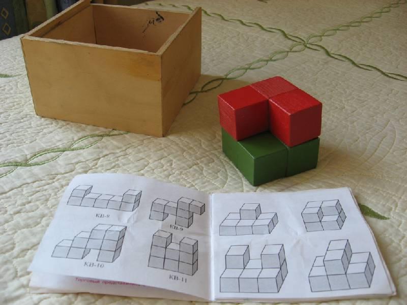 Для игрушки игра кубики для всех н 001
