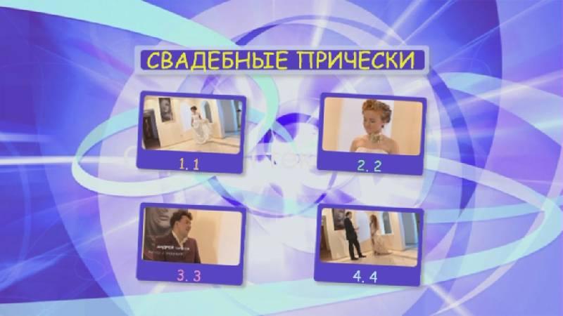 ����������� 1 �� 5 ��� ��������� ��������. ����� 2. ������-����� ������ �������� (DVD) - ������ ������� | �������� - �����. ��������: DeadNK