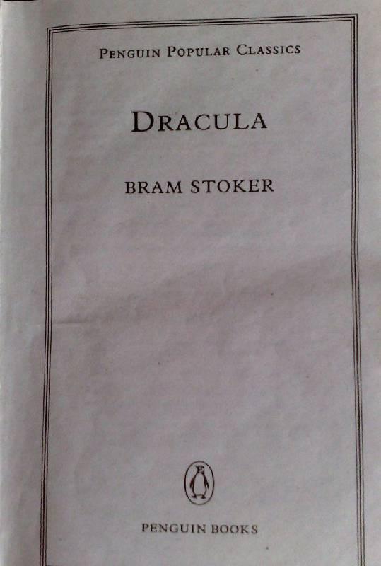 Иллюстрация 1 из 3 для Dracula - Bram Stoker | Лабиринт - книги. Источник: Neige