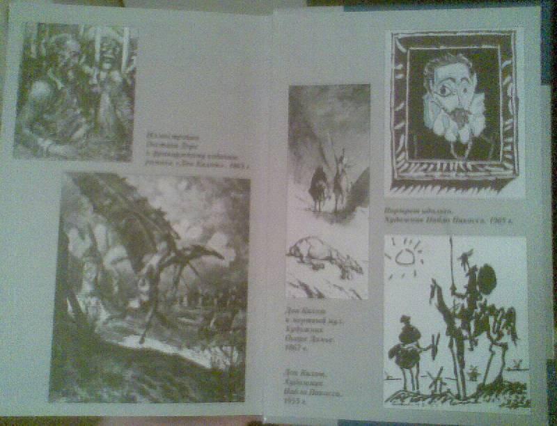 Творческий Практикум по Литературе 8 Класс Кутузов Решебник