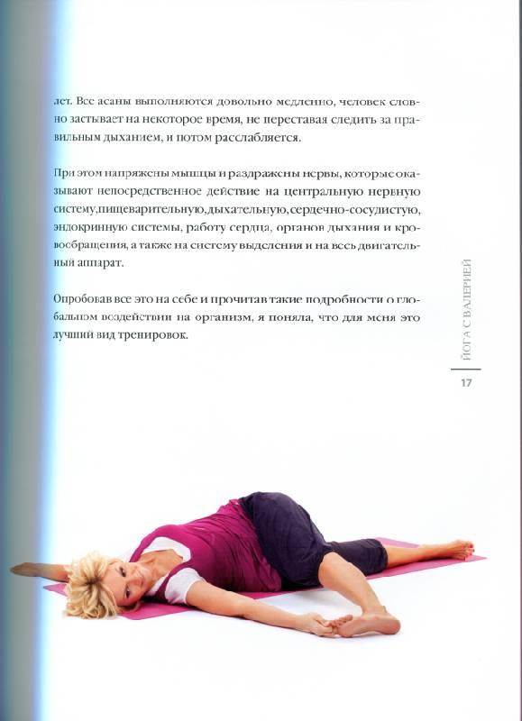 Валерия и иосиф в док фильме с ног на голову, 1 канал