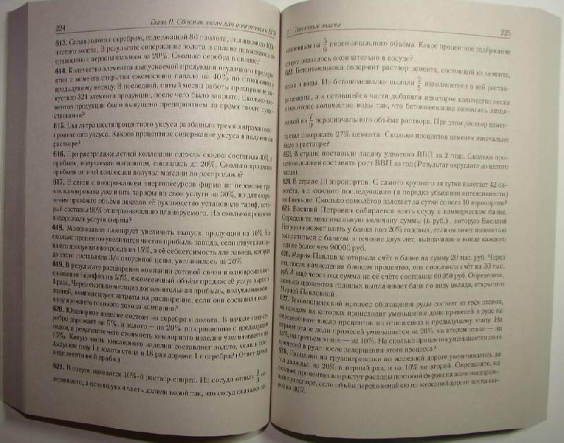 Лабиринт книги источник кэтти бри