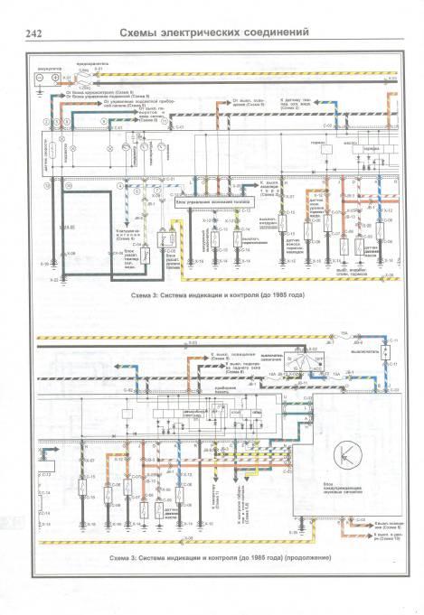 Источник. следующая. книги Руководство по ремонту и эксплуатации Mazda 626, бензин, 1983-1991 гг. выпуска.