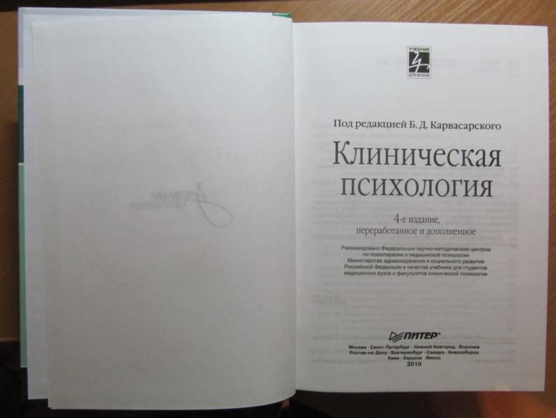 Учебник Французского Языка Синяя Птица