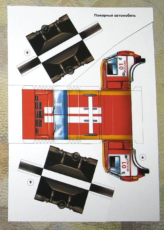 Объёмные макеты из бумаги своими руками