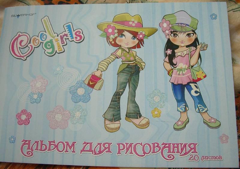 "����������� 1 �� 2 ��� ������ ��� ���������, 20 ������ ""COOL GIRLS"" (911048-54) | �������� - ��������. ��������: ��������� ������ ������������"