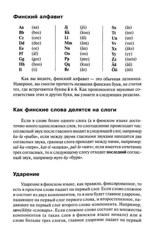 В русском языке за такими помидорами уже устойчиво закрепилось название вяленые/сушеные