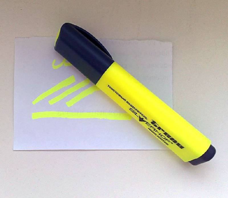 Иллюстрация 1 из 2 для Текстовыделитель Trend. Желтый (103001-24) | Лабиринт - канцтовы. Источник: Neige