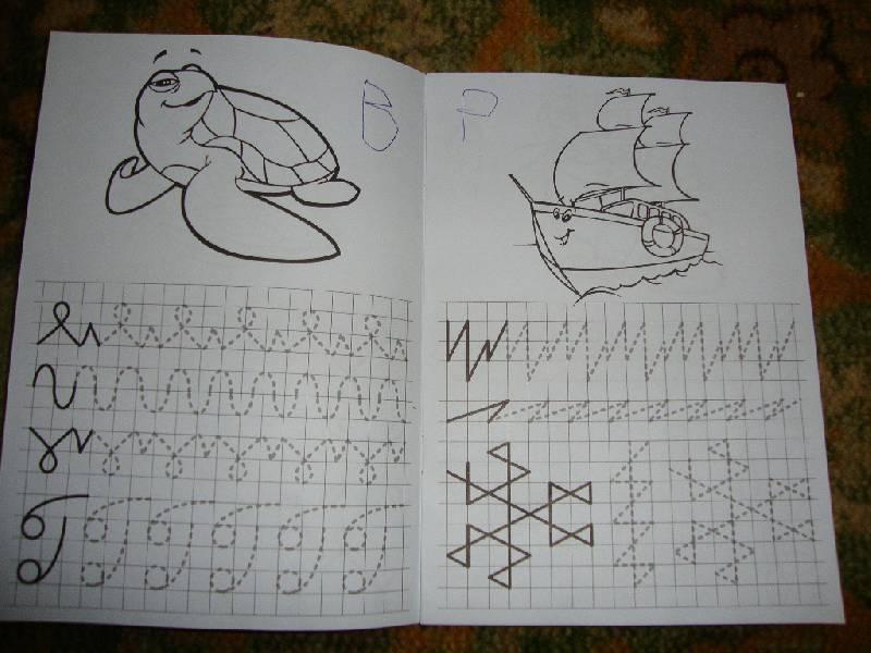 Рисуем узоры в тетрадь