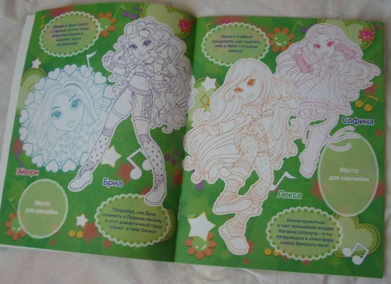 Из 10 для книжка раскраска moxie выпуск