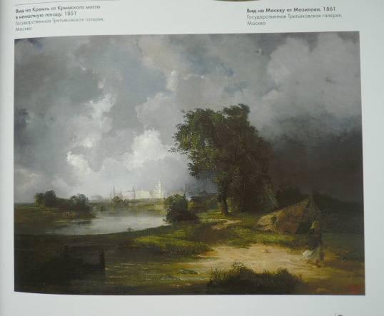 Пейзажи с облаками точный портрет