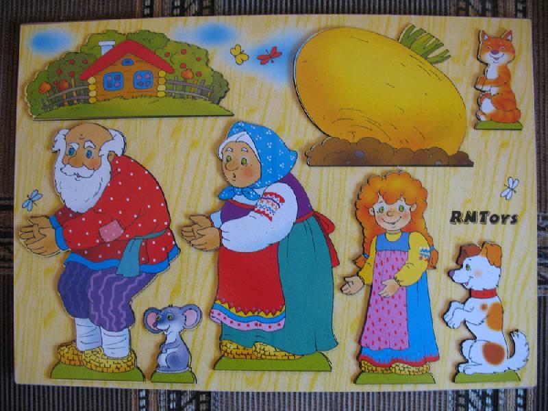 Иллюстрация 1 из 3 для Репка - театр на магнитах (Ли-158)   Лабиринт - игрушки. Источник: К Л Я К С А