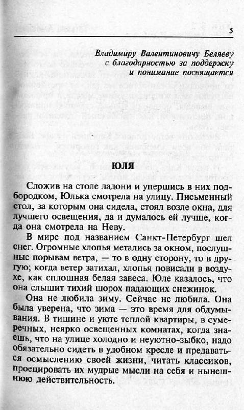 Иллюстрация 1 из 7 для Не могу тебя забыть - Татьяна Алюшина   Лабиринт - книги. Источник: Росинка