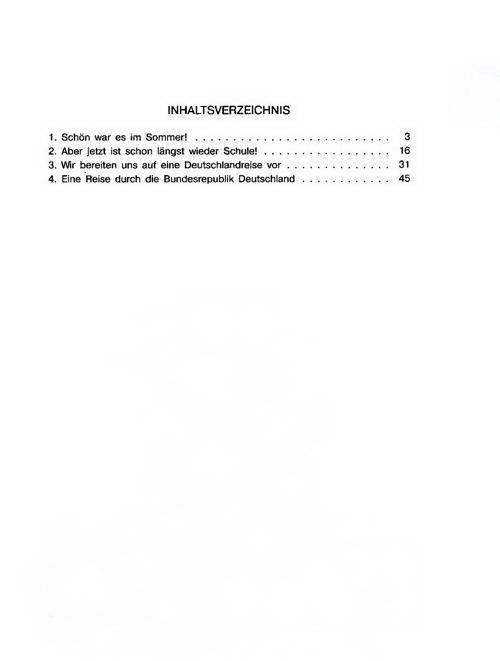 Иллюстрация 1 из 5 для Шаги 4: Рабочая тетрадь к учебнику немецкого языка для 8 класса общеобразовательных учреждений - Бим, Крылова | Лабиринт - книги. Источник: Nadezhda_S