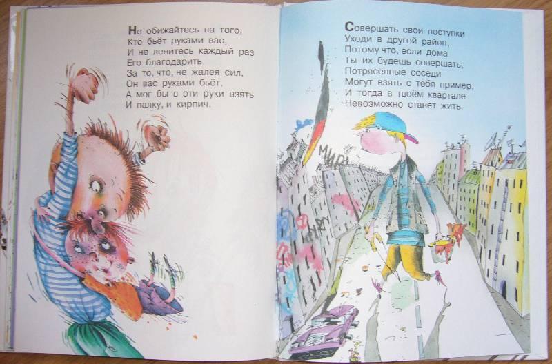 Сказка про трёх поросят читать с картинками