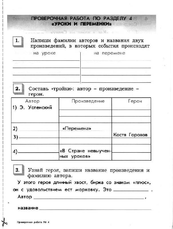 Реферат На Тему Софія Русова
