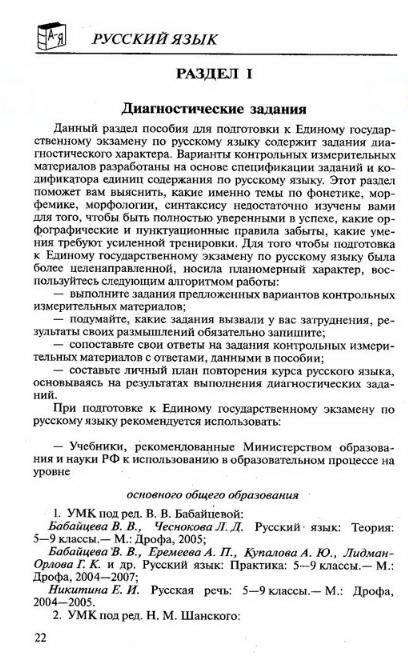 ����������� 1 �� 4 ��� ������ ��������������� �������: ������� ���� : �������. �������. ���������: 2010 - �����, �����������, ������   �������� - �����. ��������: Nadezhda_S