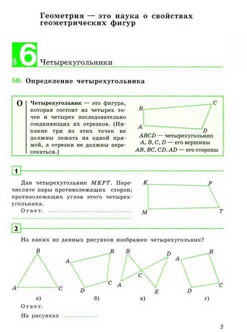 Вадим зеланд книги 2 читать