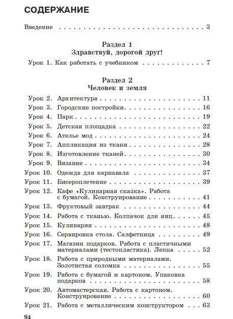 ����������� 1 �� 9 ��� ����� ����������. 3 �����: ������� ��� �������� ������������������� ���������� - ���������, ���������, ������������ | �������� - �����. ��������: Nadezhda_S
