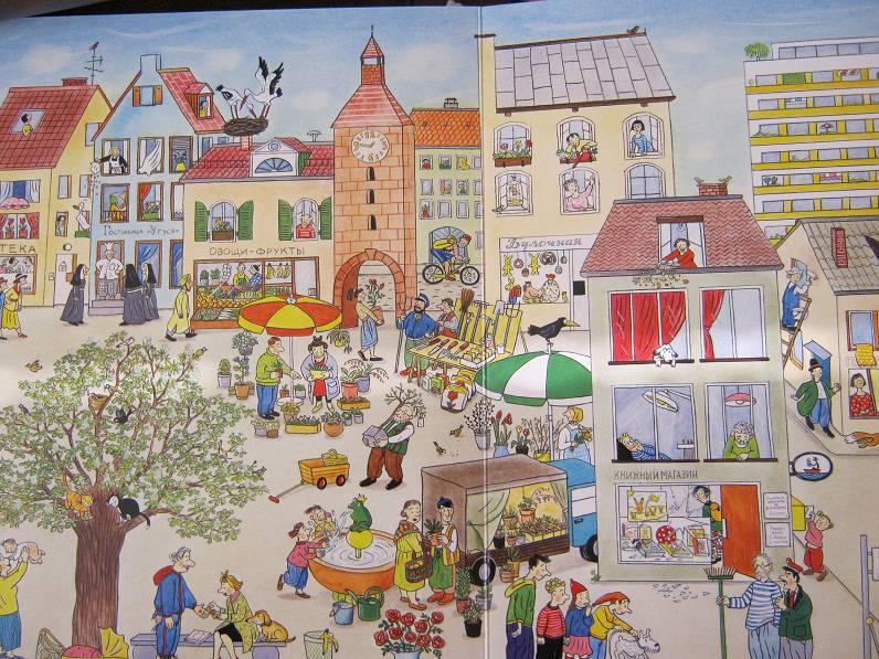 Иллюстрация № 7 к книге