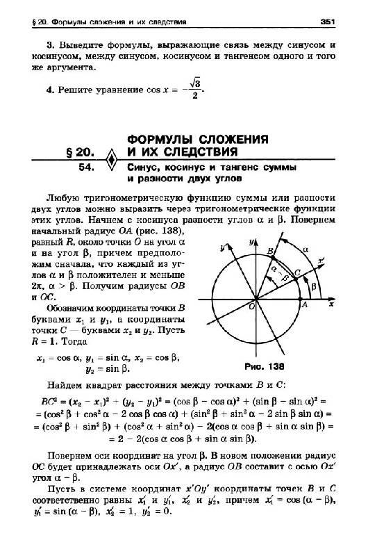 Учебник арсентьева история россии 6 класс читать