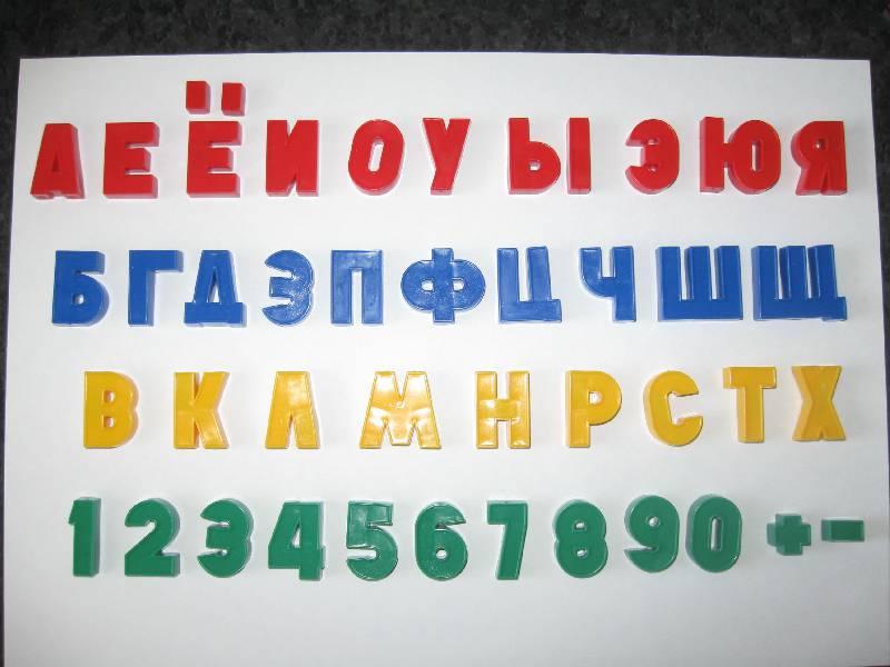 Иллюстрация 1 из 8 для Магнитная азбука. Набор букв и цифр. Н=25мм  (00846) | Лабиринт - игрушки. Источник: Adinia